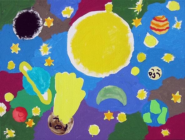 Vesolje z veliko zvezdo (vesolje 2), 2014