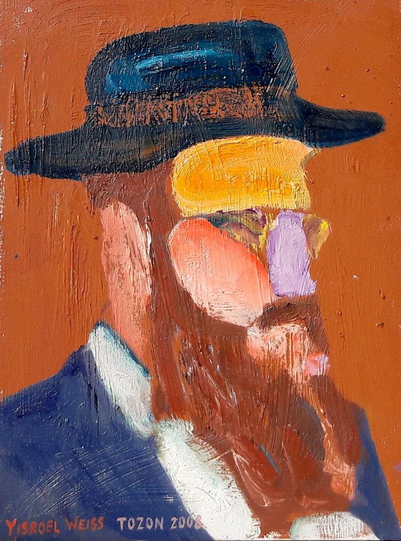 Yisroel Weiss, 2008